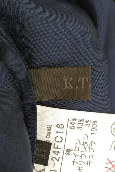 COMME CA DU MODE(コムサデモード)レディース スカート PR10241905大画像6へ
