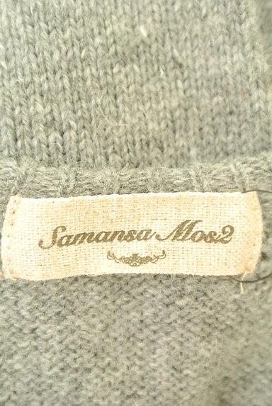 SM2(サマンサモスモス)レディース セーター PR10241954大画像6へ