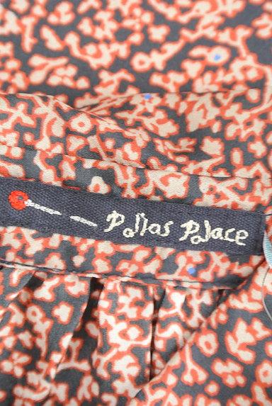 PAL'LAS PALACE(パラスパレス)レディース カジュアルシャツ PR10241979大画像6へ