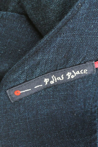 PAL'LAS PALACE(パラスパレス)レディース カーディガン・ボレロ PR10241988大画像6へ