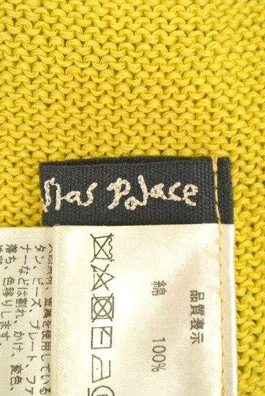 PAL'LAS PALACE(パラスパレス)レディース ニット PR10242011大画像6へ