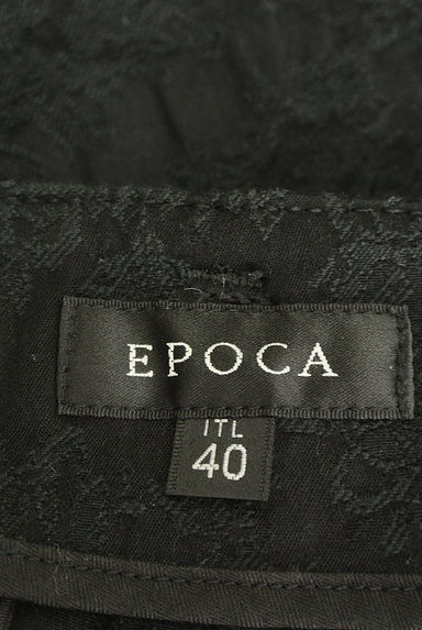 EPOCA(エポカ)パンツ買取実績のタグ画像