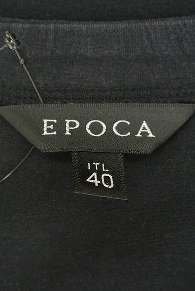 EPOCA(エポカ)トップス買取実績のタグ画像