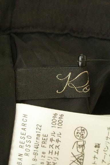 ROSSO(ロッソ)スカート買取実績のタグ画像