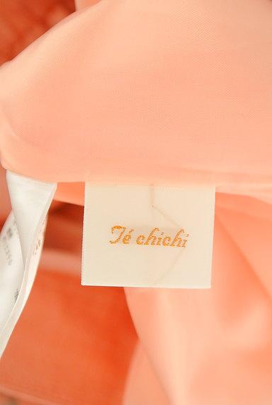 Te chichi(テチチ)の古着「ウエストリボン膝丈スカート(スカート)」大画像6へ