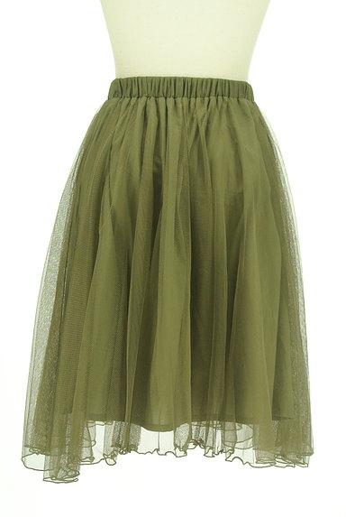 Couture Brooch(クチュールブローチ)の古着「ミディ丈チュールスカート(スカート)」大画像2へ