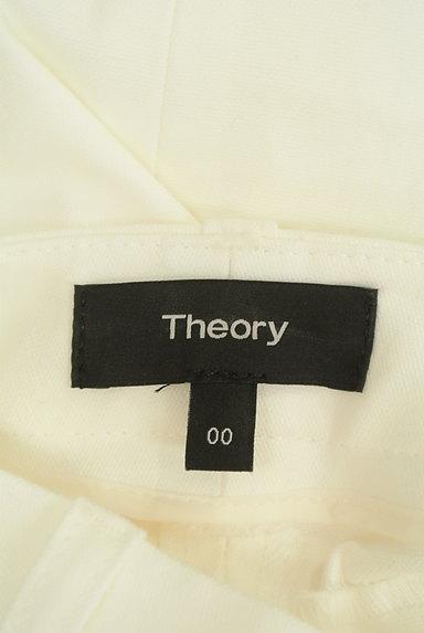 theory(セオリー)の古着「センタープレス入ストレートパンツ(パンツ)」大画像6へ