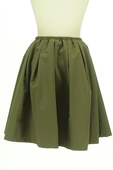 N.Natural Beauty Basic*(エヌ ナチュラルビューティーベーシック)の古着「膝丈ギャザーフレアスカート(スカート)」大画像2へ