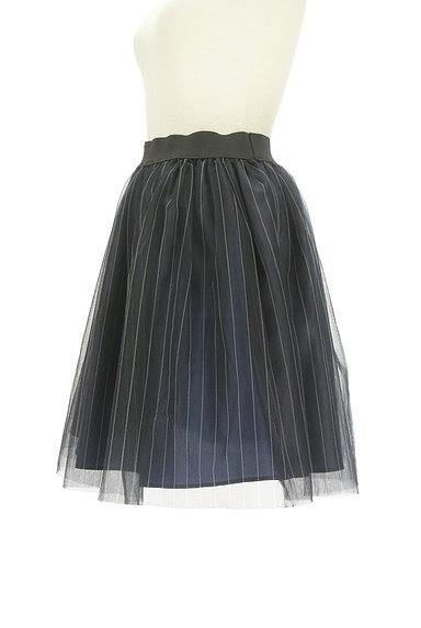 31 Sons de mode(トランテアン ソン ドゥ モード)の古着「ストライプ柄膝上丈チュールスカート(スカート)」大画像3へ