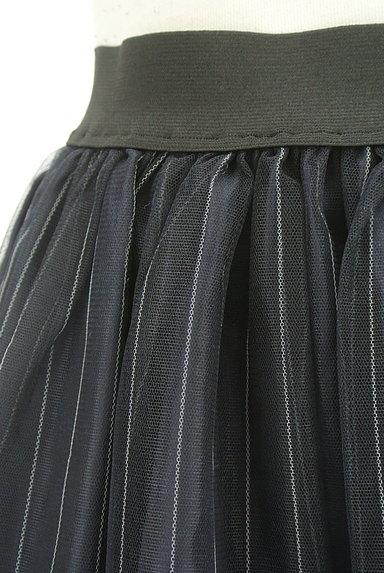 31 Sons de mode(トランテアン ソン ドゥ モード)の古着「ストライプ柄膝上丈チュールスカート(スカート)」大画像4へ