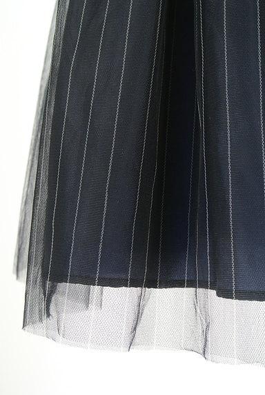 31 Sons de mode(トランテアン ソン ドゥ モード)の古着「ストライプ柄膝上丈チュールスカート(スカート)」大画像5へ