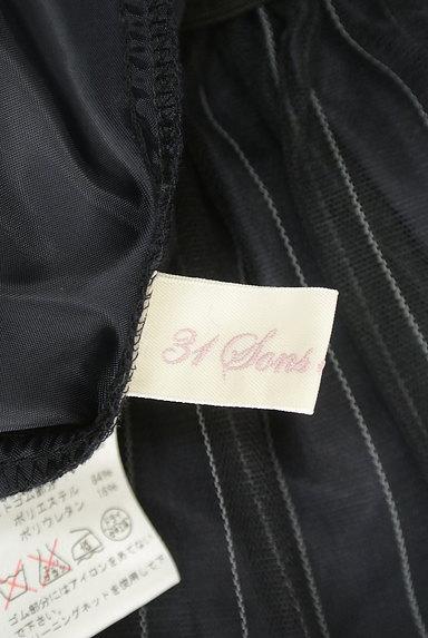 31 Sons de mode(トランテアン ソン ドゥ モード)スカート買取実績のタグ画像