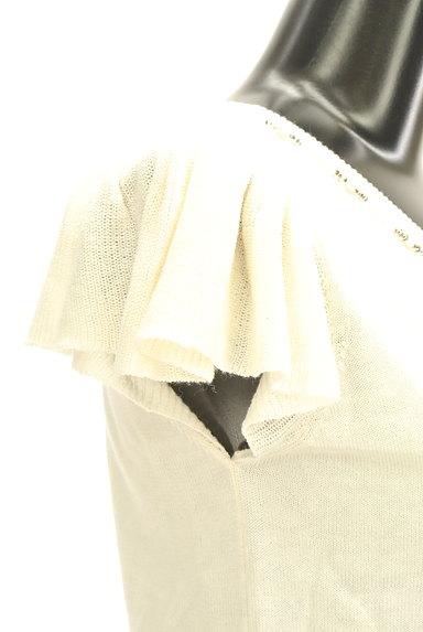 MISCH MASCH(ミッシュマッシュ)の古着「装飾Vネックニット(ニット)」大画像5へ