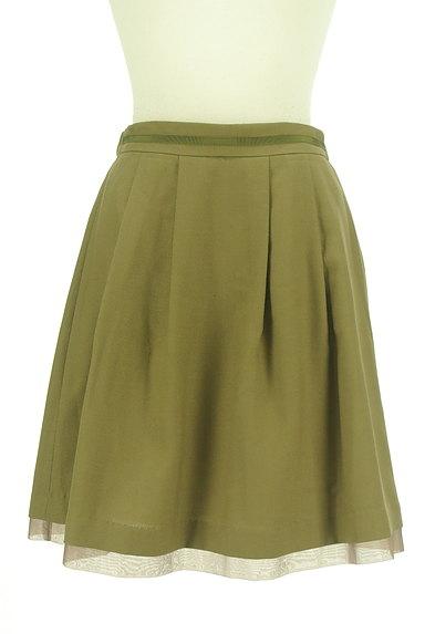 MISCH MASCH(ミッシュマッシュ)の古着「ミディ丈裾オーガンジーフレアスカート(スカート)」大画像1へ