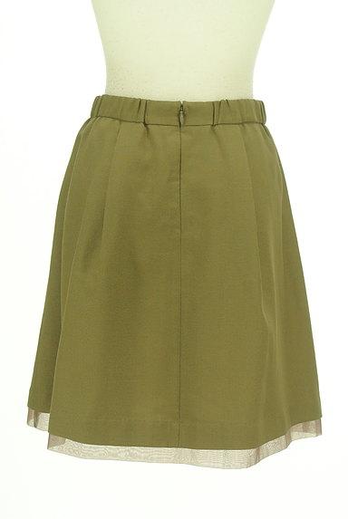 MISCH MASCH(ミッシュマッシュ)の古着「ミディ丈裾オーガンジーフレアスカート(スカート)」大画像2へ