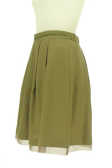 MISCH MASCH(ミッシュマッシュ)の古着「ミディ丈裾オーガンジーフレアスカート(スカート)」大画像3へ