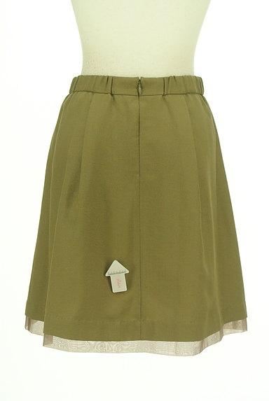 MISCH MASCH(ミッシュマッシュ)の古着「ミディ丈裾オーガンジーフレアスカート(スカート)」大画像4へ