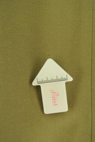 MISCH MASCH(ミッシュマッシュ)の古着「ミディ丈裾オーガンジーフレアスカート(スカート)」大画像5へ