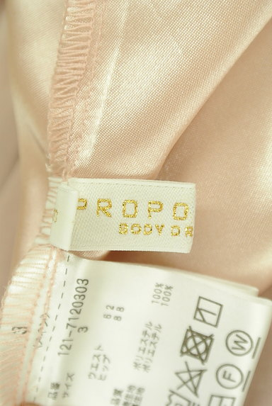 PROPORTION BODY DRESSING(プロポーションボディ ドレッシング)の古着「ミモレ丈微光沢シフォンスカート(スカート)」大画像6へ