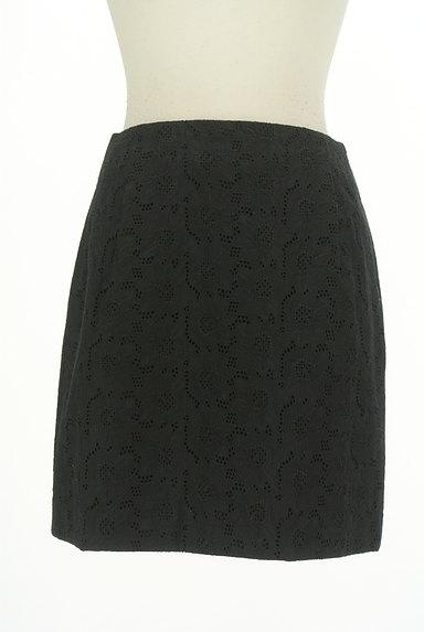 Bon mercerie(ボンメルスリー)の古着「コットンレースタイトミニスカート(ミニスカート)」大画像1へ
