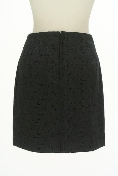 Bon mercerie(ボンメルスリー)の古着「コットンレースタイトミニスカート(ミニスカート)」大画像2へ
