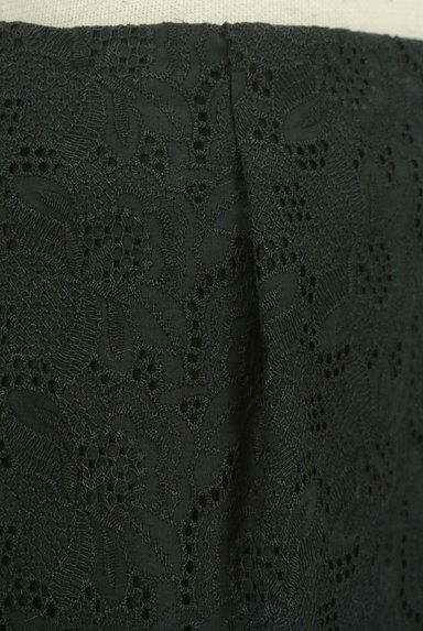 Bon mercerie(ボンメルスリー)の古着「コットンレースタイトミニスカート(ミニスカート)」大画像4へ