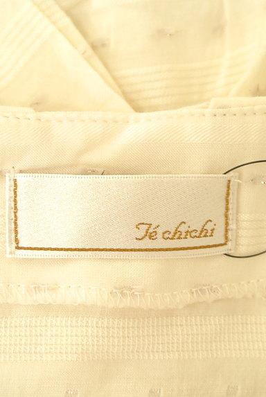 Te chichi(テチチ)の古着「衿付後ろリボントップス(カットソー・プルオーバー)」大画像6へ