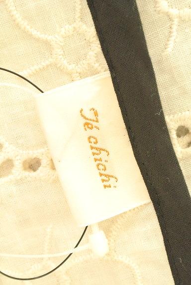Te chichi(テチチ)の古着「配色パイピングカットワークブラウス(カットソー・プルオーバー)」大画像6へ