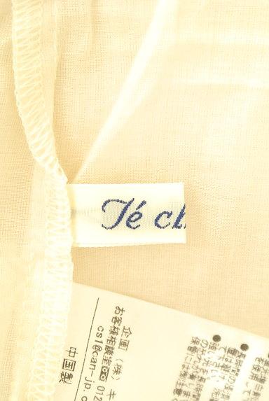 Te chichi(テチチ)の古着「スカラップ衿レースブラウス(カットソー・プルオーバー)」大画像6へ