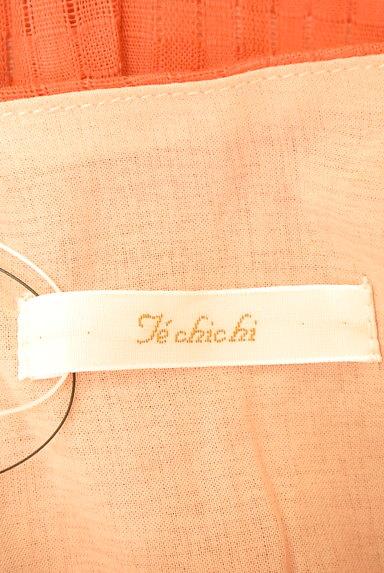 Te chichi(テチチ)の古着「ギンガムチェックカットソー(カットソー・プルオーバー)」大画像6へ