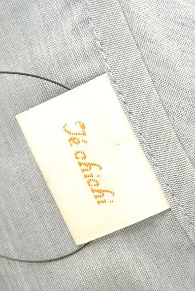 Te chichi(テチチ)の古着「ラッフルフリルブラウス(カットソー・プルオーバー)」大画像6へ