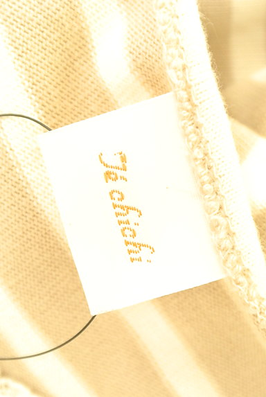 Te chichi(テチチ)の古着「七分袖ボーダーカットソー(ニット)」大画像6へ