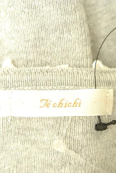 Te chichi(テチチ)の古着「レースON七分袖ニット(ニット)」大画像6へ