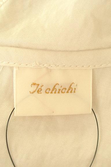 Te chichi(テチチ)の古着「レース襟ペプラムブラウス(カットソー・プルオーバー)」大画像6へ