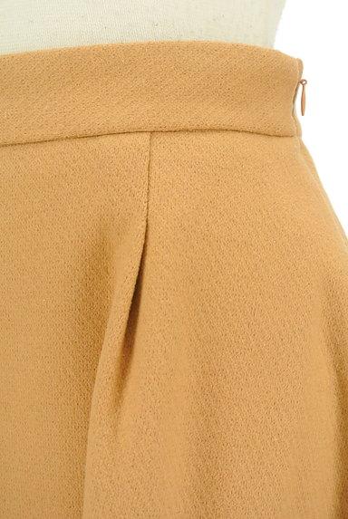 NOLLEY'S(ノーリーズ)の古着「ミディ丈ウールフレアスカート(スカート)」大画像4へ