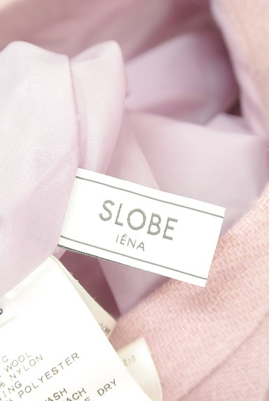 SLOBE IENA(スローブイエナ)の古着「ミディ丈フレアスカート(スカート)」大画像6へ