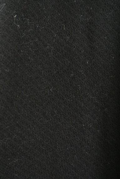 NOLLEY'S(ノーリーズ)の古着「ミディ丈ウールフレアスカート(スカート)」大画像5へ
