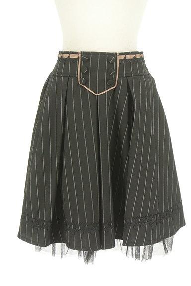 axes femme(アクシーズファム)の古着「ストライプ柄裾チュールミディ丈スカート(スカート)」大画像1へ