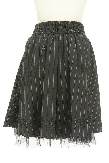 axes femme(アクシーズファム)の古着「ストライプ柄裾チュールミディ丈スカート(スカート)」大画像2へ