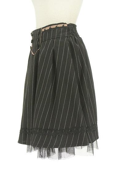 axes femme(アクシーズファム)の古着「ストライプ柄裾チュールミディ丈スカート(スカート)」大画像3へ