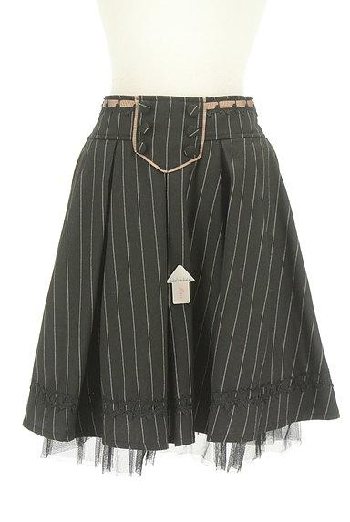 axes femme(アクシーズファム)の古着「ストライプ柄裾チュールミディ丈スカート(スカート)」大画像4へ
