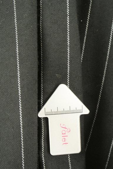 axes femme(アクシーズファム)の古着「ストライプ柄裾チュールミディ丈スカート(スカート)」大画像5へ