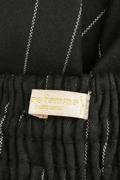 axes femme(アクシーズファム)の古着「ストライプ柄裾チュールミディ丈スカート(スカート)」大画像6へ