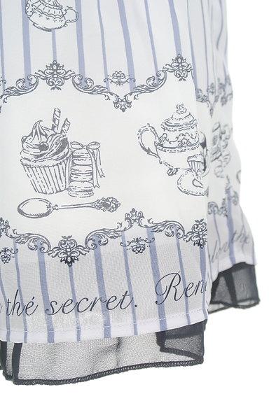axes femme(アクシーズファム)の古着「ミディ丈ロマンティックフレアスカート(スカート)」大画像5へ
