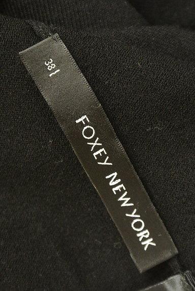 FOXEY(フォクシー)カーディガン買取実績のタグ画像