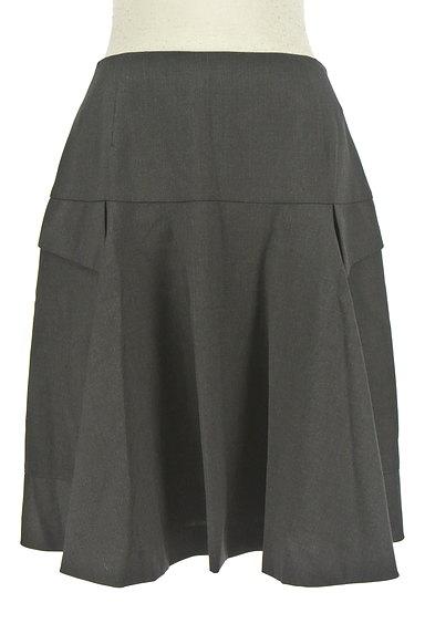 FOXEY(フォクシー)スカート買取実績の前画像