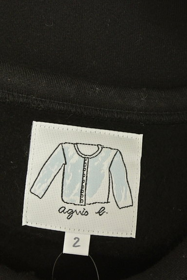 agnes b(アニエスベー)カーディガン買取実績のタグ画像