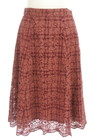 PROPORTION BODY DRESSING(プロポーションボディ ドレッシング)の古着「ロングスカート・マキシスカート」前