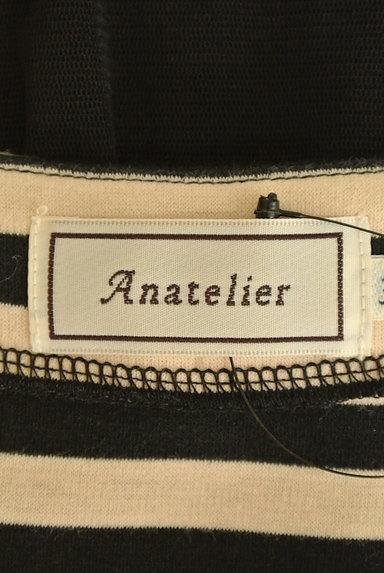 anatelier(アナトリエ)ワンピース買取実績のタグ画像