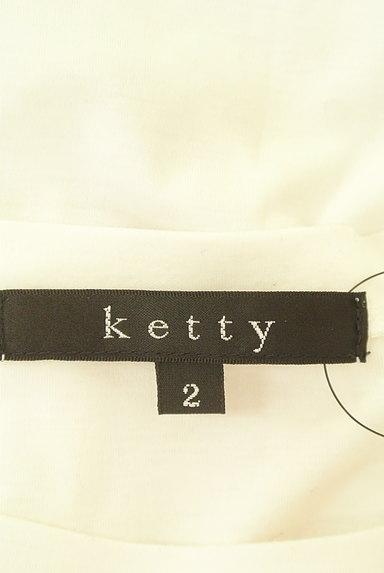 ketty(ケティ)トップス買取実績のタグ画像